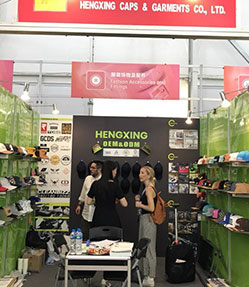 2018 Guangzhou Export Commodities Fair