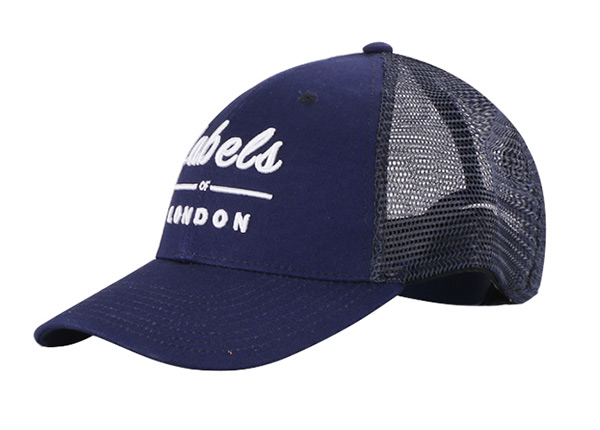 Navy Blue Trucker Cap with White Embroidered Logo