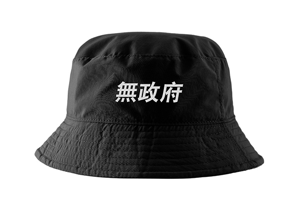 Black Asian Bucket Hat With Print Chinese or Japanese Letters On Front For Men or Women